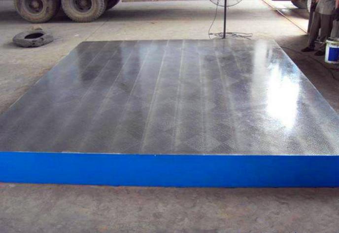 供应焊接平台